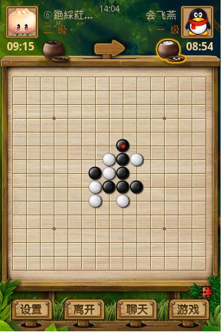 qq五子棋第3张图图片
