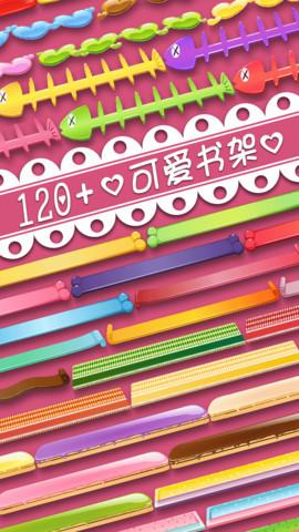 【可爱主屏墙纸设计师下载_官方下载】苹果版-手机中国
