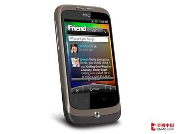 HTC Wildfire G8(野火)棕色