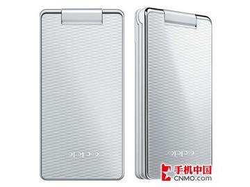 OPPO A520(Ulike Style)白色