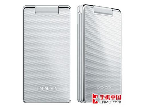 OPPO A520(Ulike Style)