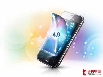 三星I9003(Galaxy S)