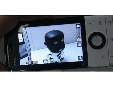 【vivo步步高i531|vivo步步高i531手机报价-图片