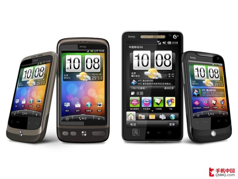 HTC T9188(天玺)