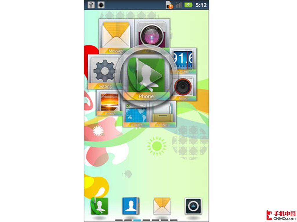 摩托罗拉XT615手机功能界面第4张