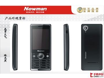 纽曼M9黑色