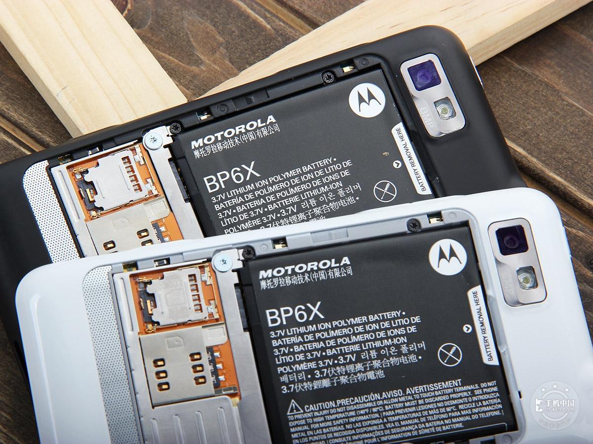 摩托罗拉XT615产品对比第8张