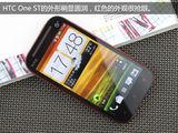 HTC One ST(T528t)整体外观第7张图