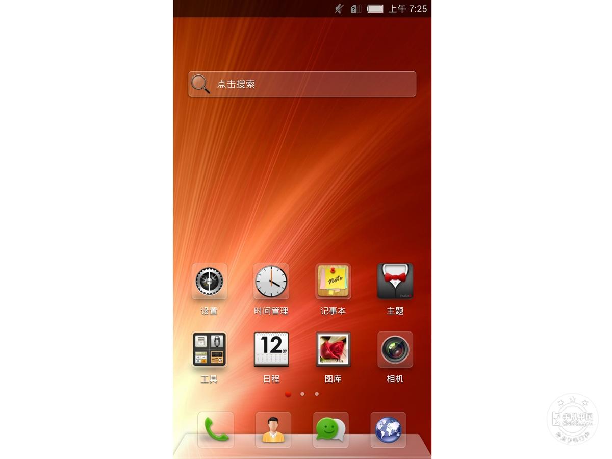 努比亚Z5SLTE手机功能界面第1张