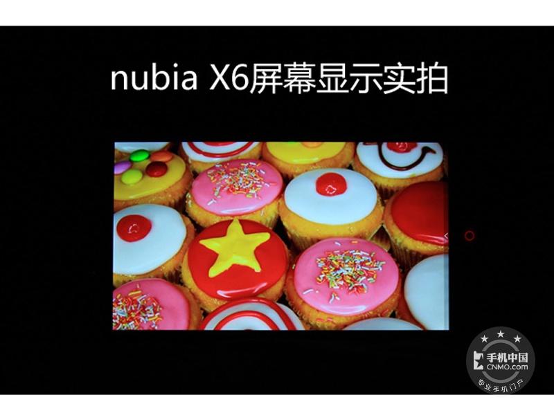 努比亚X6(128GB)手机功能界面第4张