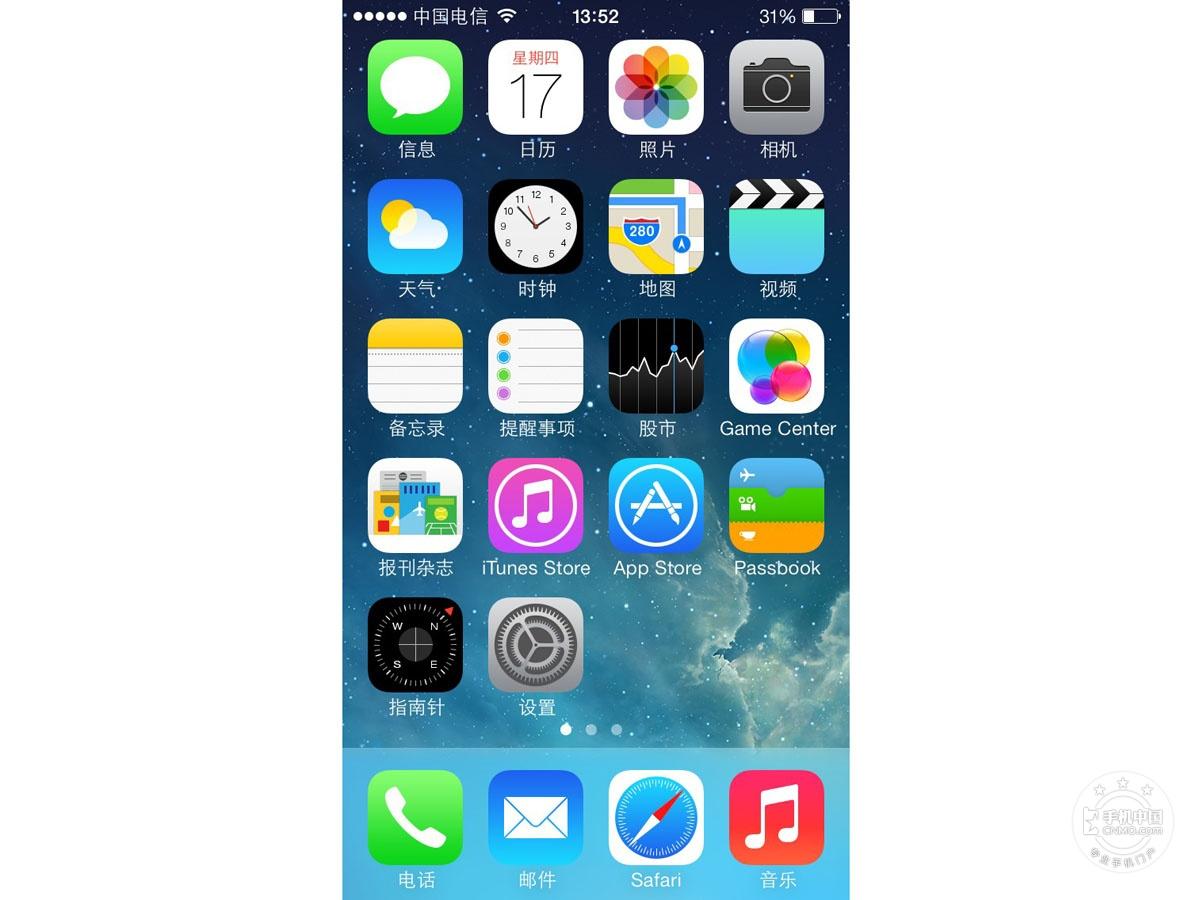 苹果iPhone5s(16GB)手机功能界面第6张