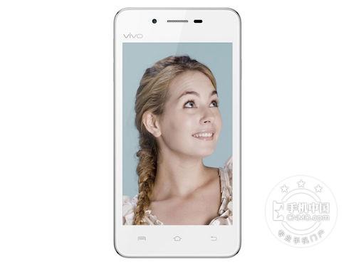白色vivoy11手机图片