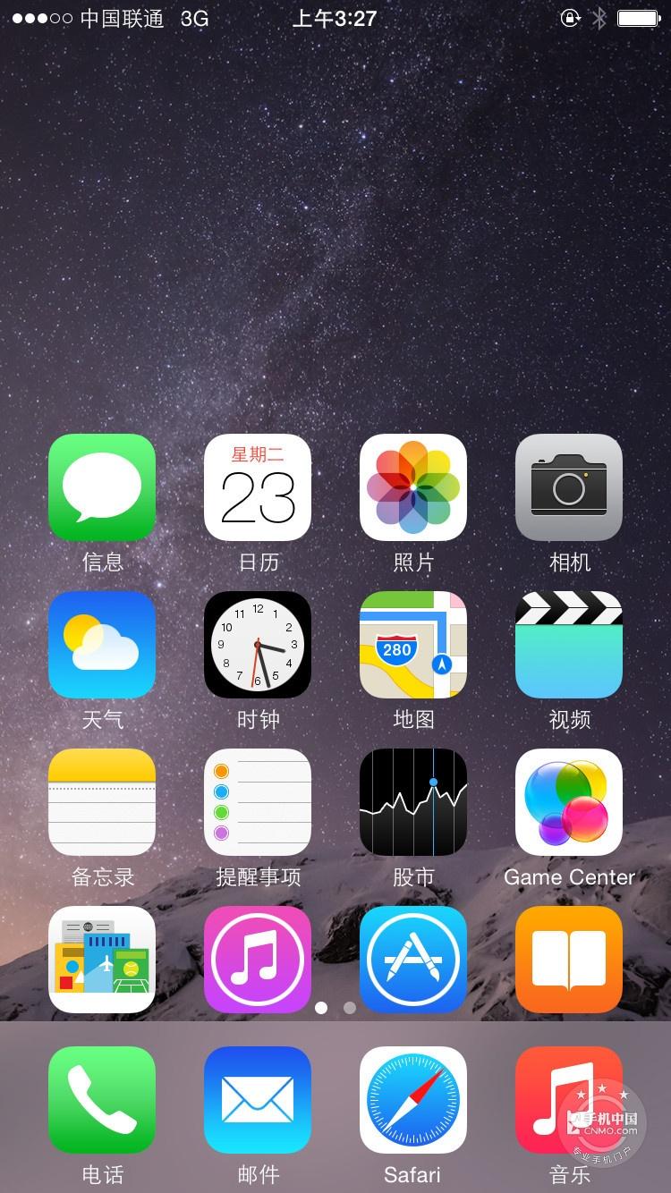 苹果iPhone6(128GB)手机功能界面第1张