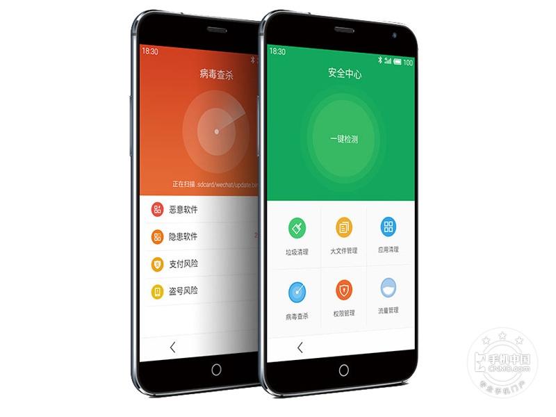 魅族MX4(联通4G/32GB)产品本身外观第6张
