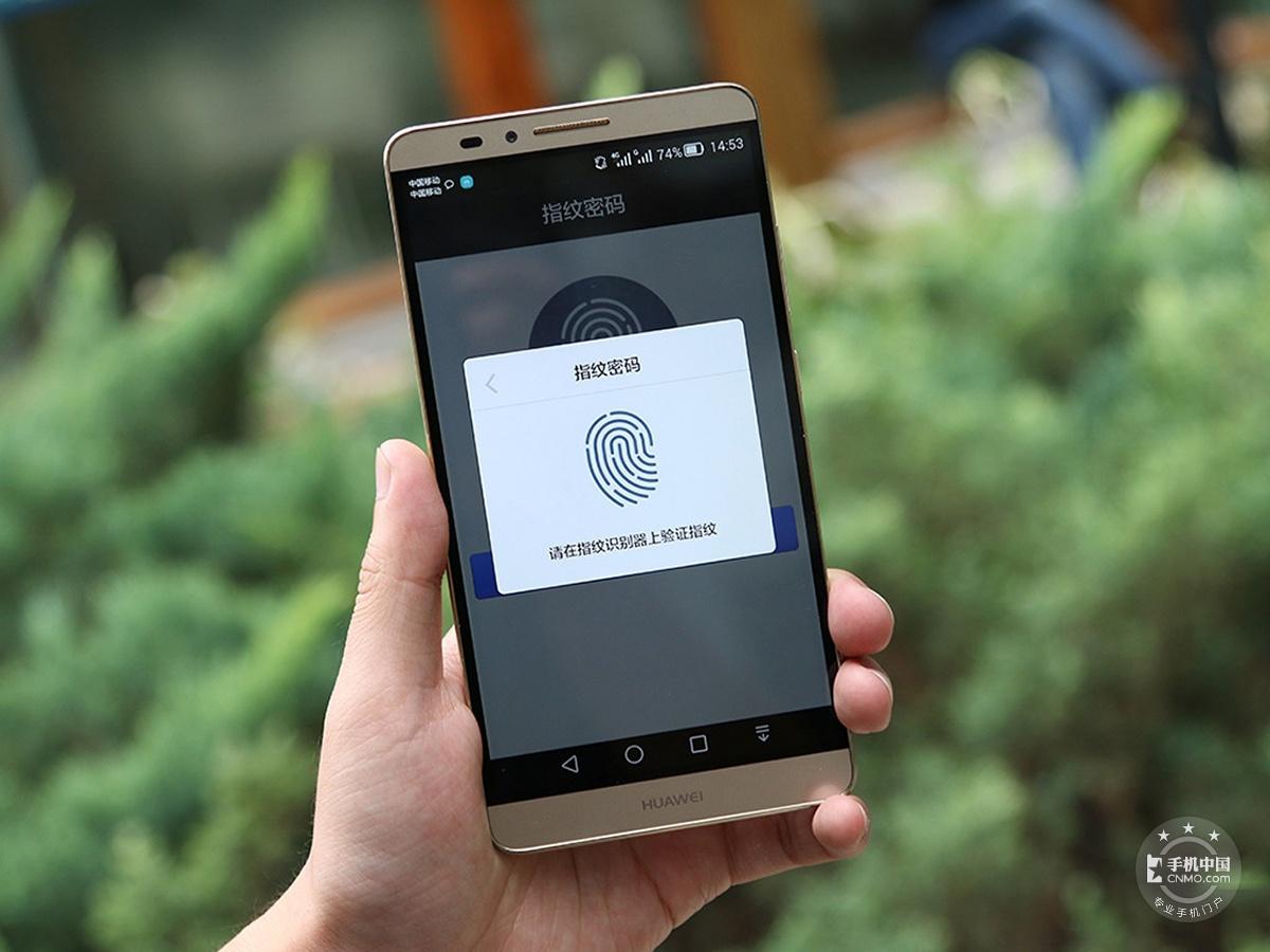 华为AscendMate7(标准版/移动4G)手机功能界面第8张