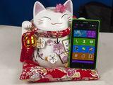 诺基亚Nokia XL整体外观第1张图