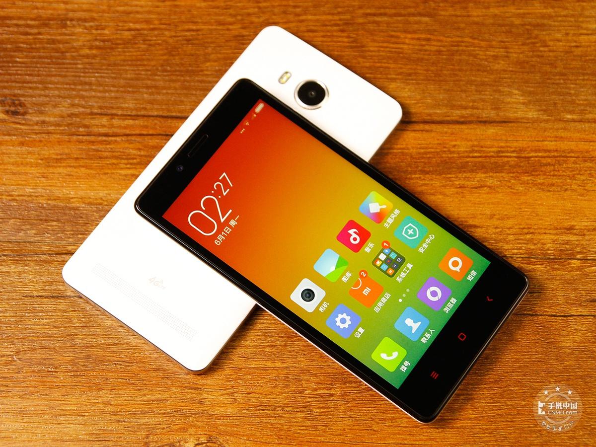联想黄金斗士S8畅玩版(移动4G/8GB)产品对比第1张