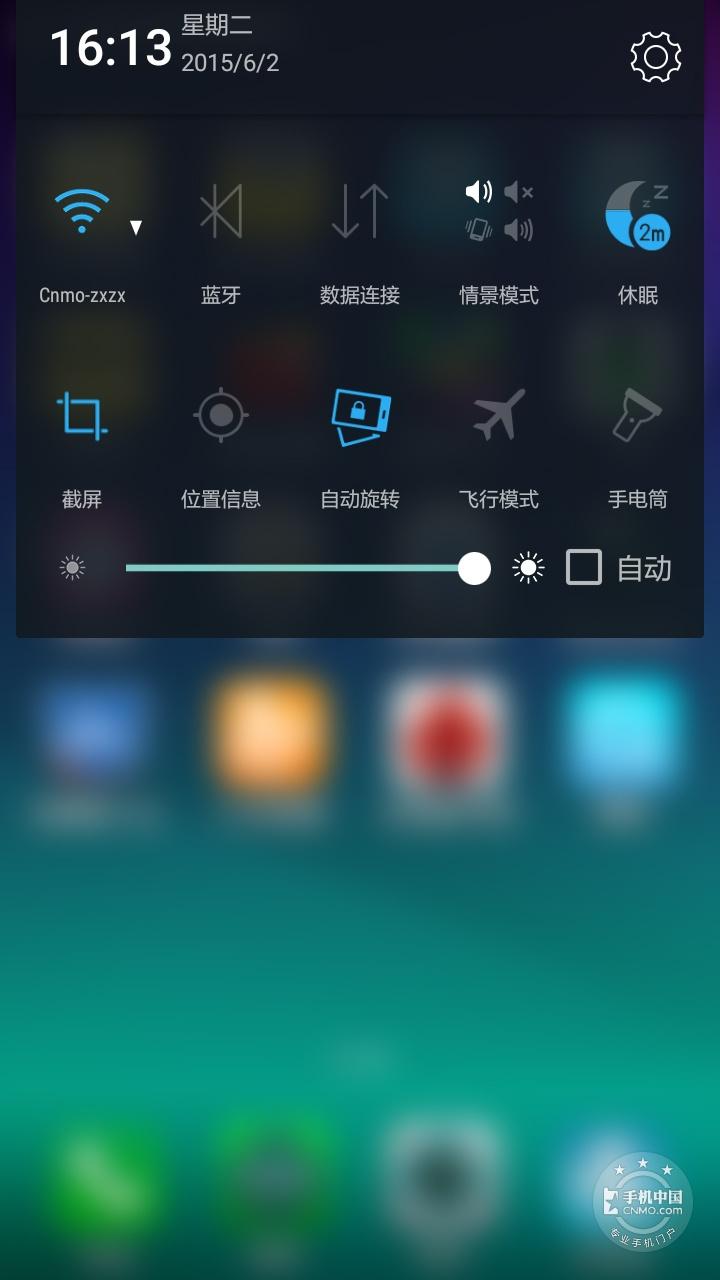 联想黄金斗士S8畅玩版(移动4G/8GB)手机功能界面第3张