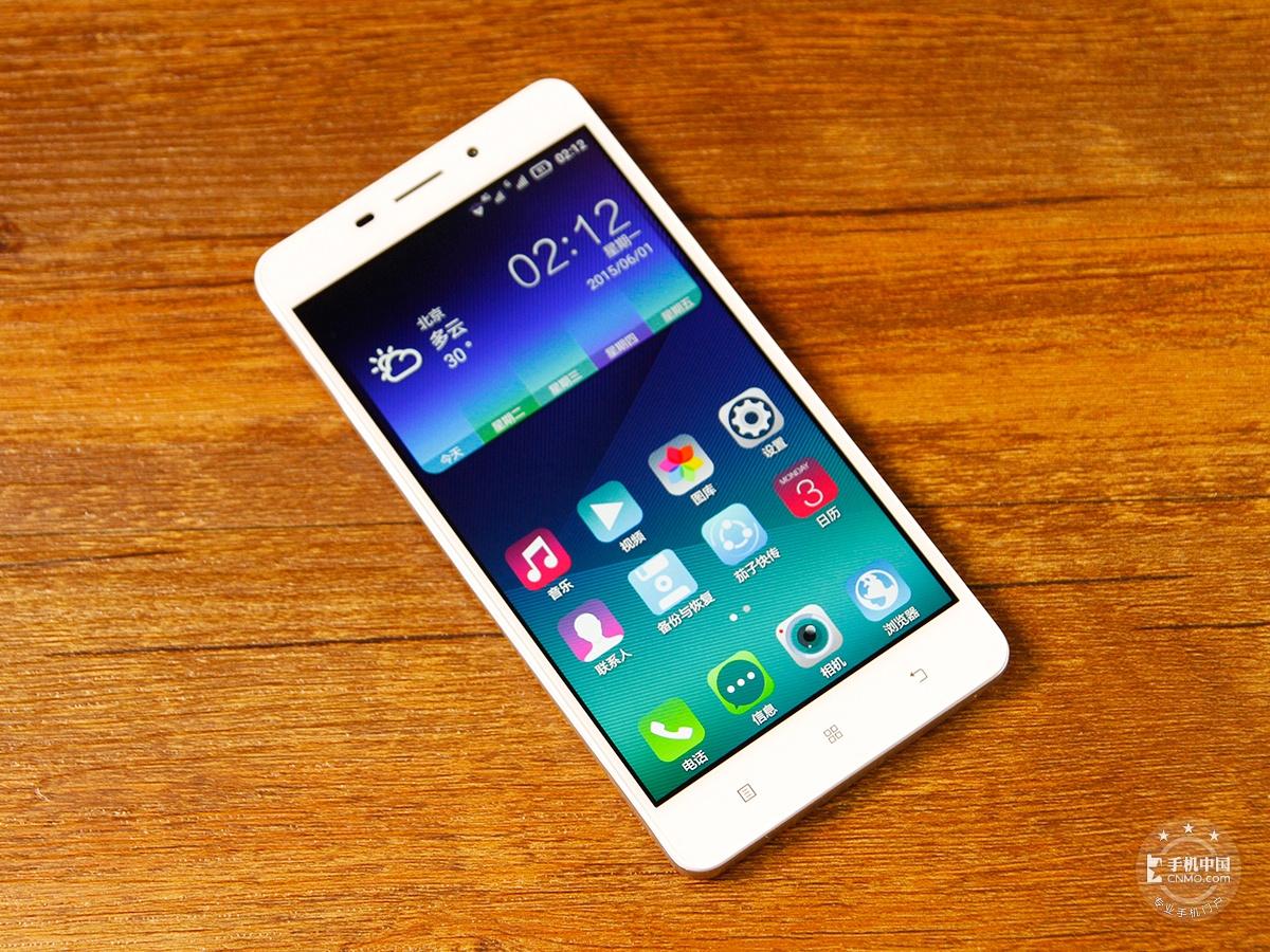 联想黄金斗士S8畅玩版(移动4G/16GB)整体外观第2张