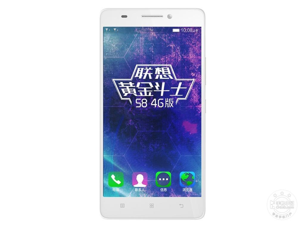 联想黄金斗士S8(移动4G)产品本身外观第1张