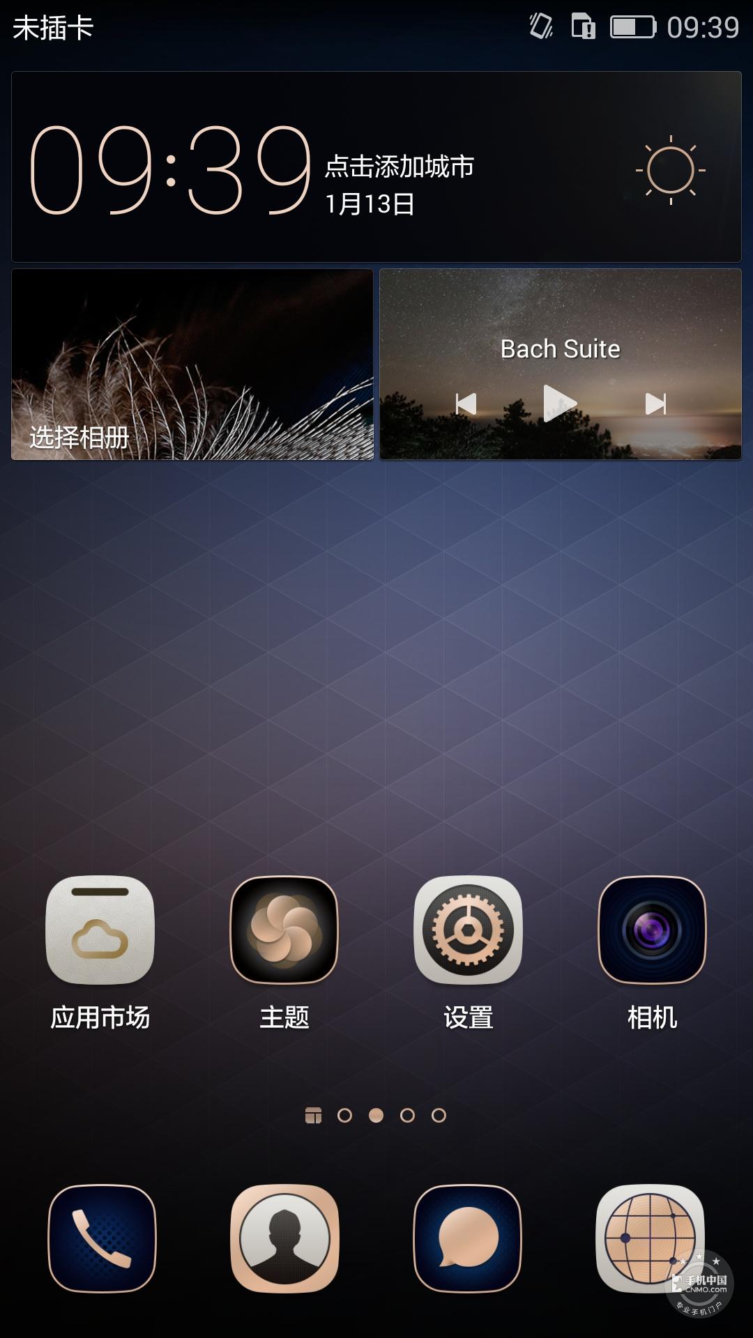 华为P8(双4G标准版)手机功能界面第4张