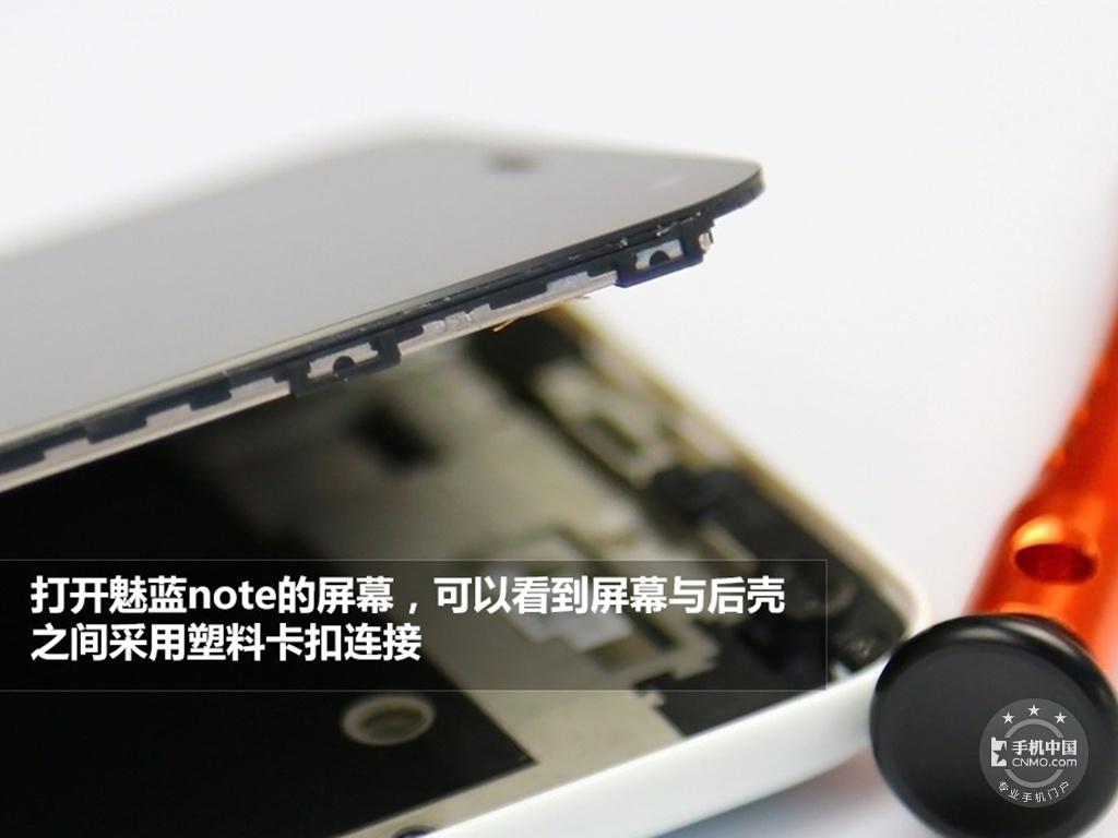 魅蓝note(移动4G/16GB)拆机图赏第5张