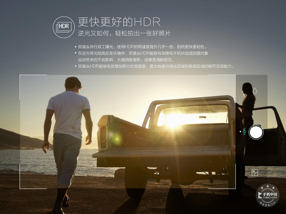 荣耀6Plus(移动4G)时尚美图第1张