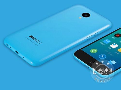 【魅族魅蓝m1手机官方图片-2132453】手机中国