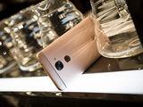 乐视超级手机2整体外观第3张图