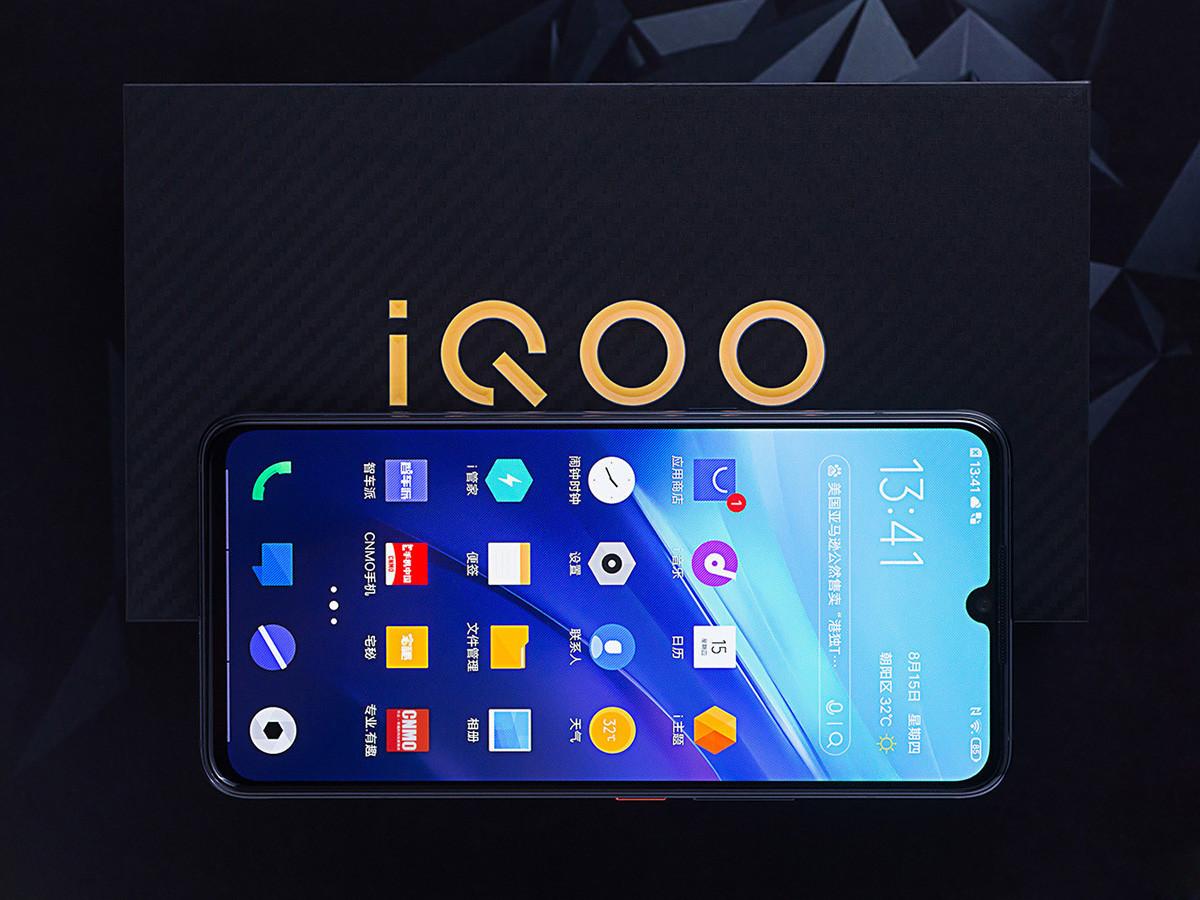 iQOOPro(12+128GB)整体外观第3张