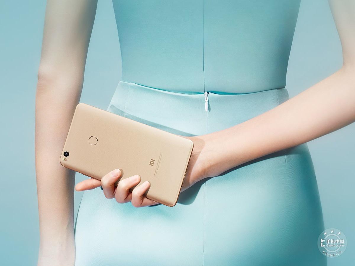 小米Max2(64GB)时尚美图第6张