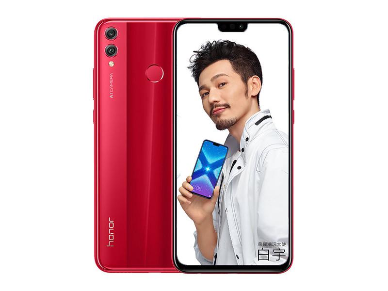 荣耀8X(6+128GB)产品本身外观第4张