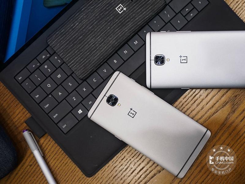 一加手机3T(64GB)产品对比第8张