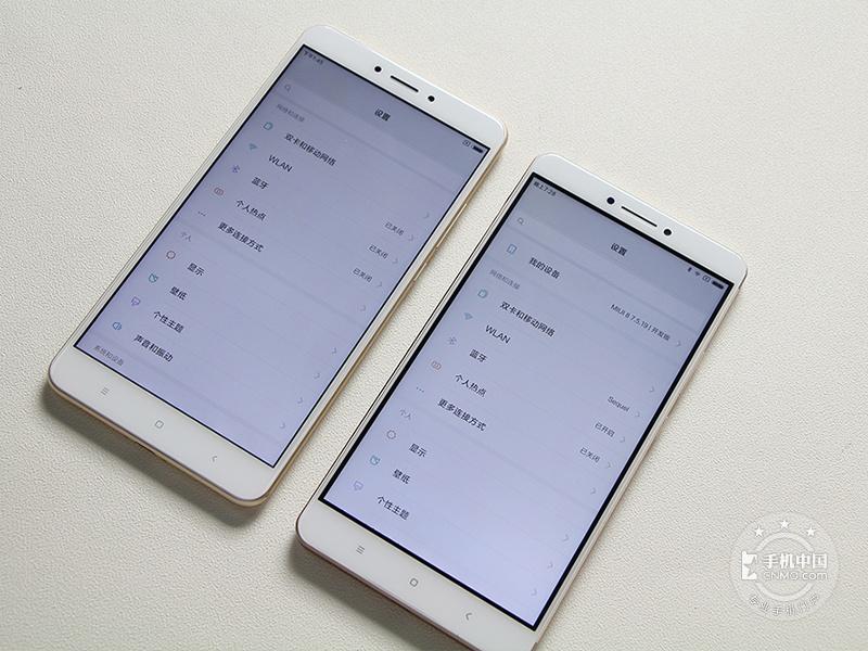 小米Max2(64GB)产品对比第6张