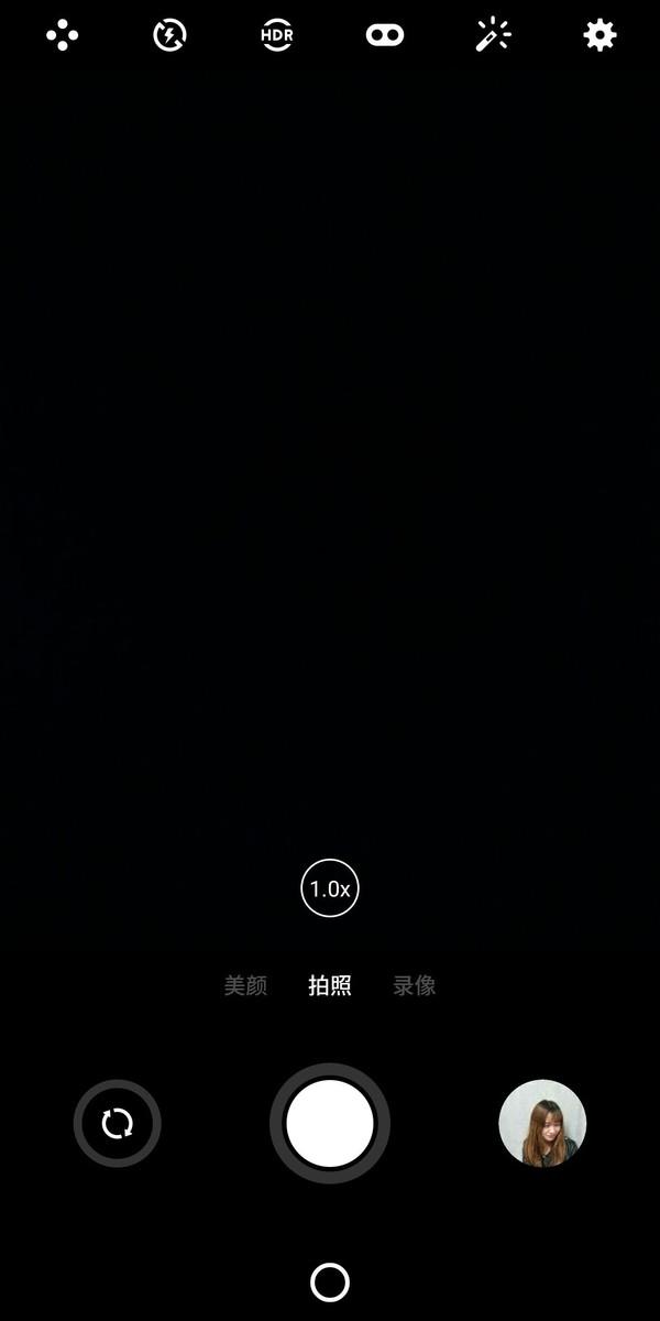 魅蓝E3(128GB)手机功能界面第3张