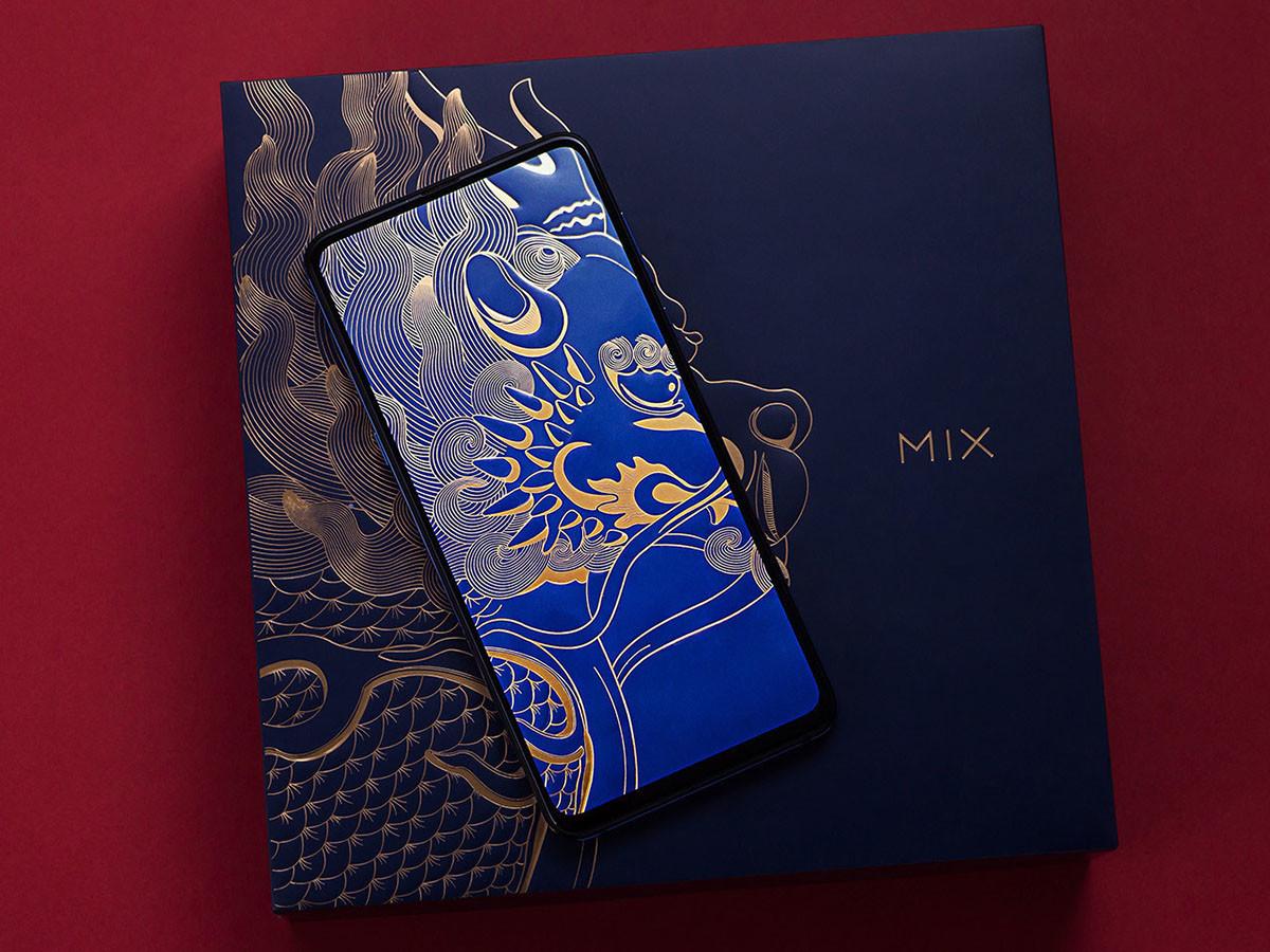 小米MIX3故宫特别版整体外观第1张