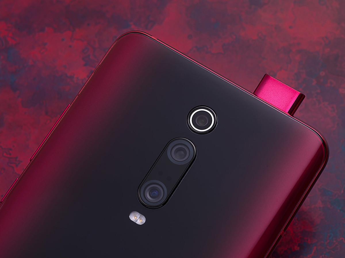 红米K20Pro(6+64GB)机身细节第4张