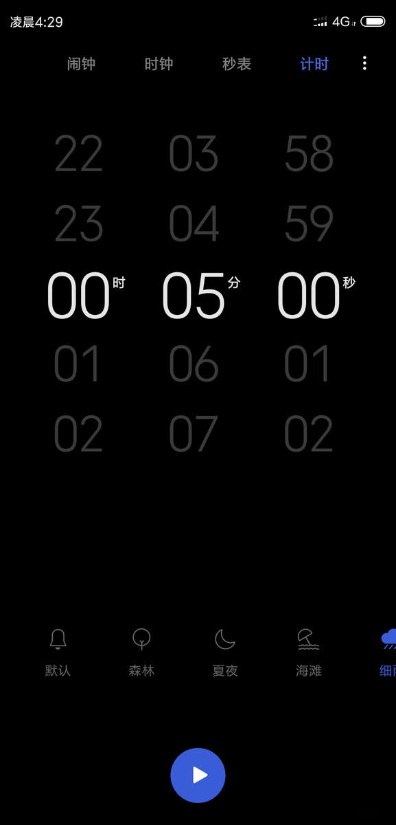 小米8(128GB)手机功能界面第7张