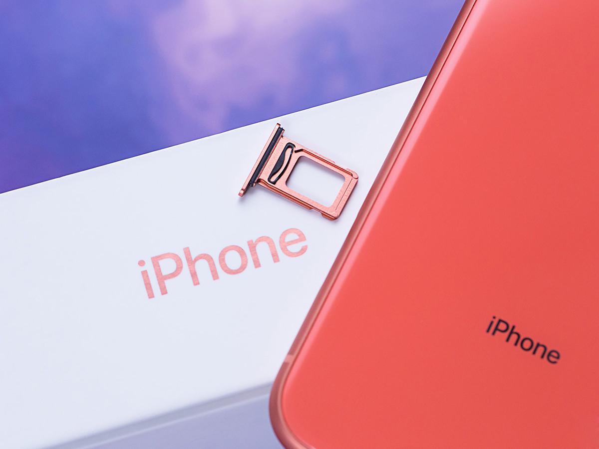 苹果iPhoneXR(256GB)产品对比第2张