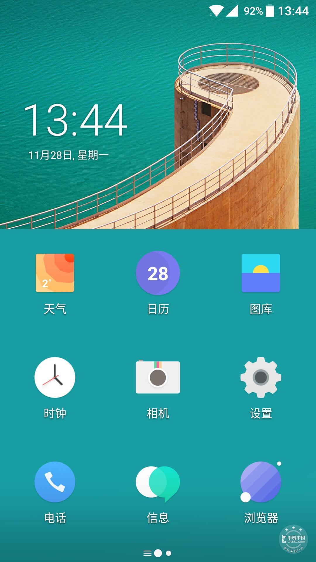 一加手机3T(64GB)手机功能界面第1张