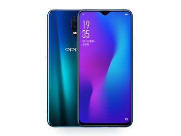 OPPO R17(8+128GB)蓝色