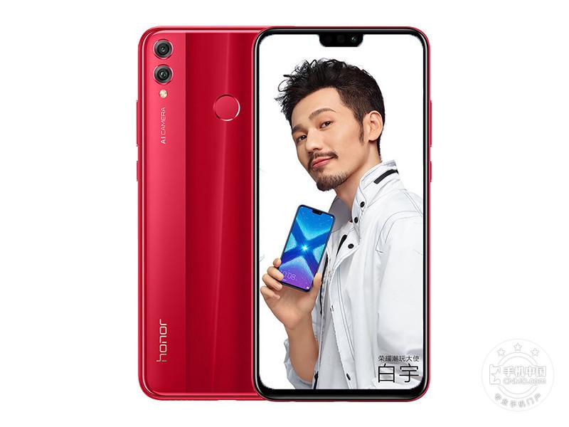荣耀8X(6+128GB)