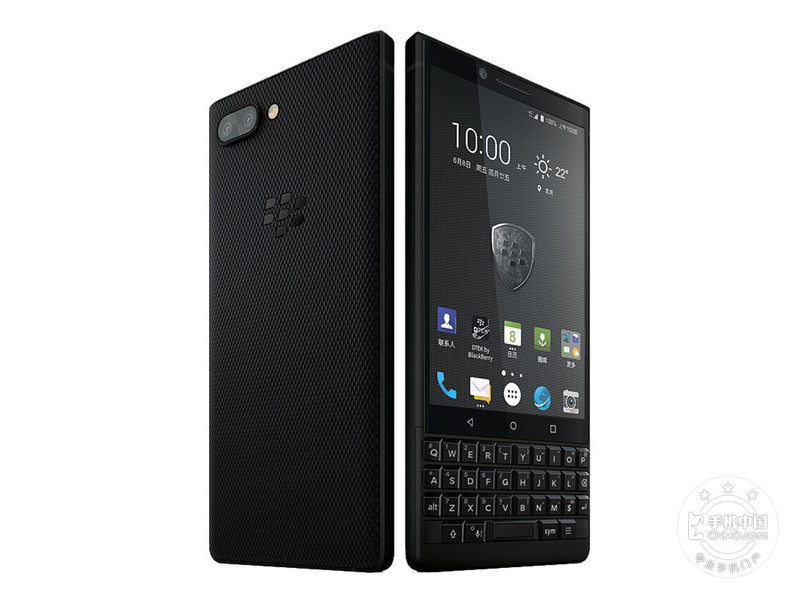 黑莓KEY2(64GB)