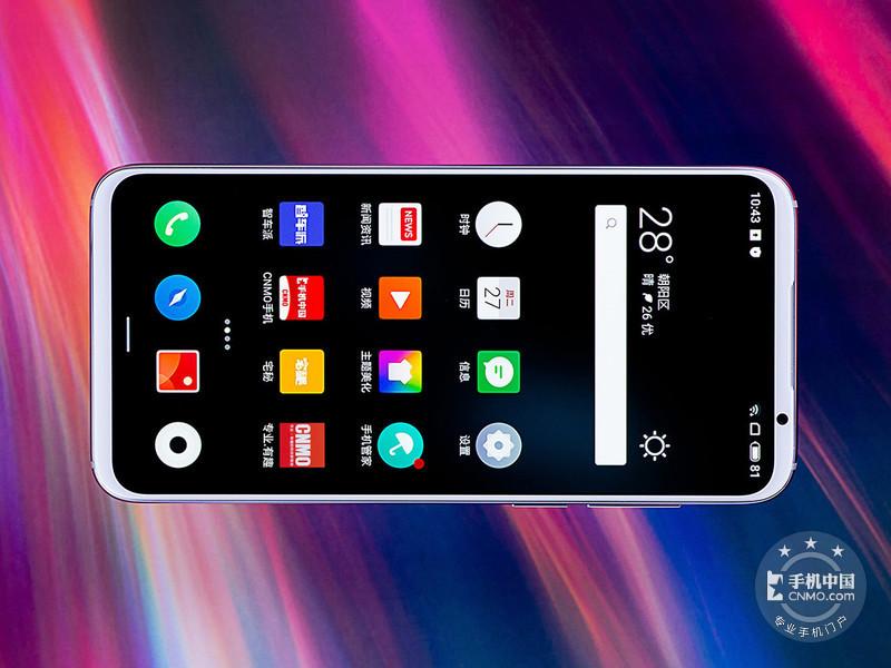 魅族16s Pro(6+128GB)