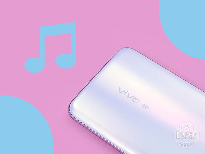 vivo S6(8+128GB)