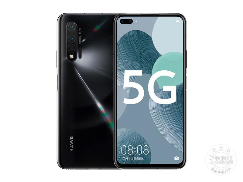 hg0088首页nova6 5G(8+128GB)