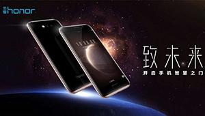 【荣耀三周年】2016年12月16日,荣耀手机三周年,与此同时荣耀Magic发布,也标志着互联网手机2.0时代即将开启