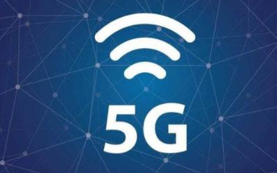 华为提供设备 南宁开通全国 首个5G城市核心区试验网
