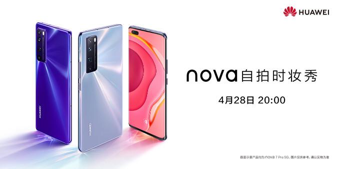 nova7系�列自拍时妆秀